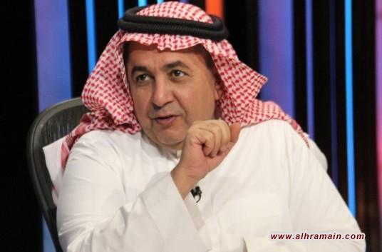 """السعودية.. إيقاف برنامج داود الشريان لتطرقه لقضية """"هروب الفتيات"""""""