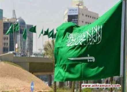 """""""دافع إرهابي"""" وراء إطلاق النار على السفارة السعودية في لاهاي"""