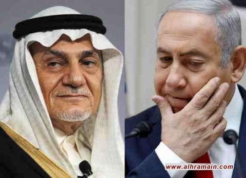 """ما الأسباب الخمسة التي نعتقد أنّها تَقِف خلف """"غضبة"""" الأمير تركي الفيصل """"غير المسبوقة"""" ضدّ إسرائيل في ذروة التّطبيع الخليجي؟"""