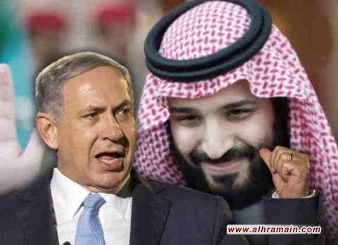 """إسرائيل: السلام مع السعوديّة يمُرّ بالبيت الأبيض وعلى بن سلمان إرضاء بايدن وحلّ الخلاف الـ""""تكتيكيّ"""" مع والده.."""