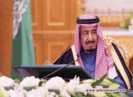 الملك سلمان يوجه بدعوة زعماء الخليج لقمة الرياض وسط أجواء متفائلة بإمكانية أن تشهد توقيعا على اتفاق ينهي الأزمة الخليجية