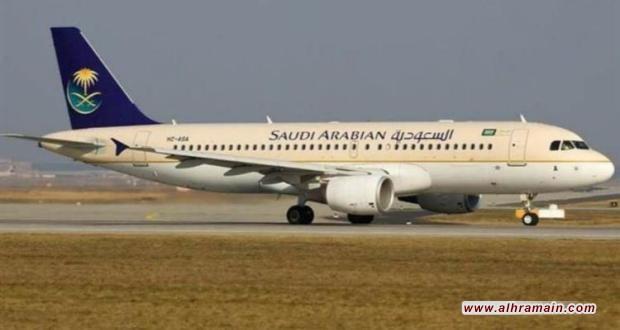 الرياض تعلق كل الرحلات الجوية الدولية لمدة أسبوعين