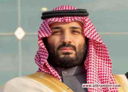 ديلي ميل: رصد يخت ولي العهد السعودي راسيا قبالة السواحل البريطانية