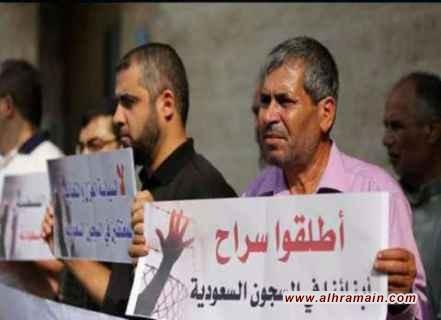 """""""حماس"""" تدعو السعودية للإفراج عن المعتقلين الفلسطينيين لديها"""