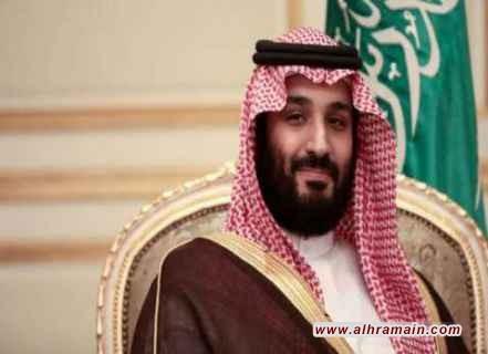 نيزافيسيمايا غازيتا: السعودية وجدت بديلا عن التحالف مع إسرائيل