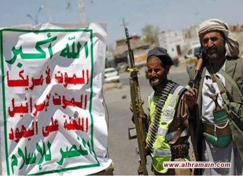 القوات الحوثية تُواصل قصفها المواقع الحسّاسة في السعودية والتحالف يُعلن تدمير طائرة مسيرة كانت متّجهة نحو أراضِ المملكة