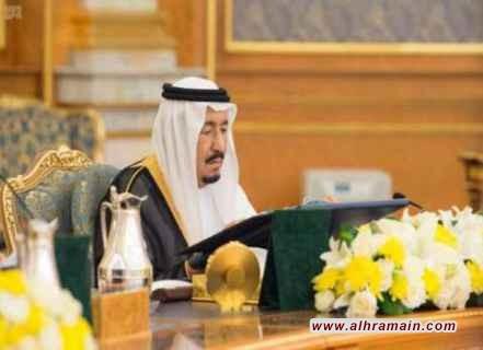 العاهل السعودي يُصدر أوامر ملكية عاجلة تتضمن عددًا من التعيينات الجديدة على رأسها وزيرًا للاقتصاد ورئيسًا لهيئة الفضاء