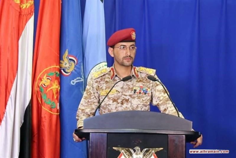 قوات صنعاء تكشف عن تفاصيل المرحلة الثالثة من عملية «النصر المبين»