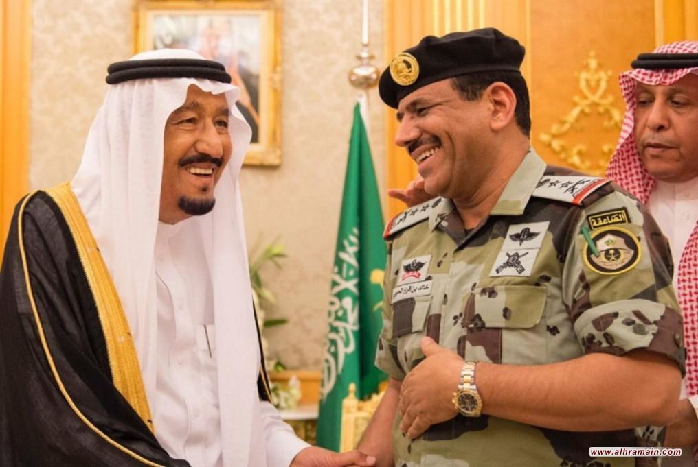 العاهل السعودي يقيل مدير الأمن العام... ويحيله للتحقيق