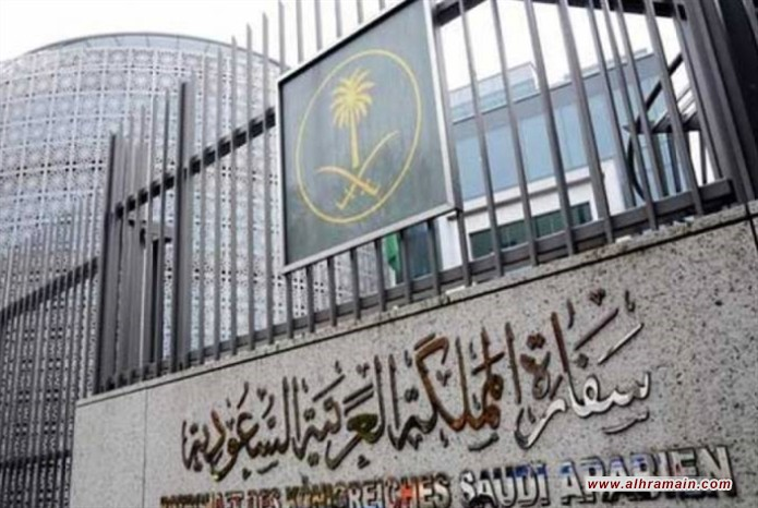 السعودية ترحّب بالكشف عن وثائق هجمات 11 أيلول: لا دليل على تورطنا
