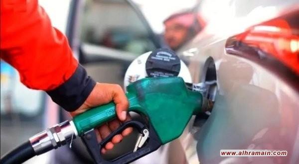 أرامكو ترفع أسعار البنزين لشهر مايو
