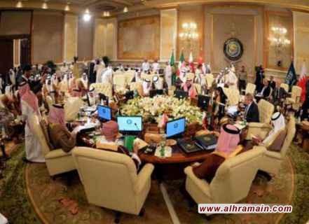 السعوديون يسعون إلى انفراجة في الخلاف مع قطر خلال قمة مجلس التعاون والإعلان عن اتفاق ملموس سيستغرق وقتا أطول