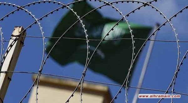 معتقلي الرأي: إضراب مفتوح بالسجون السعودية