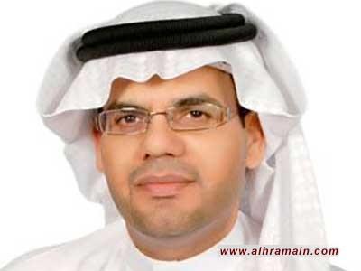 الحقوقيات في السعودية يواجهن خطر الإعدام