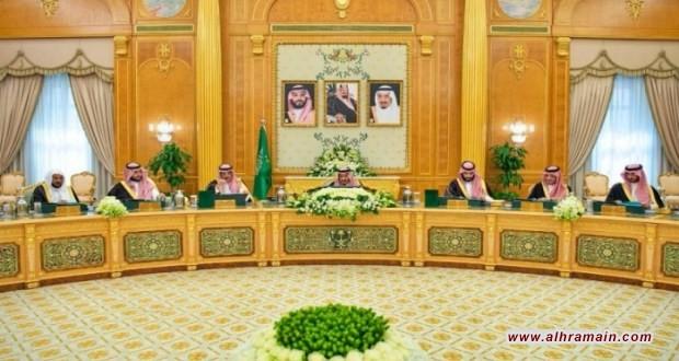 مجلس الوزراء يقر ميثاق تأسيس حلف البحر الأحمر وخليج عدن