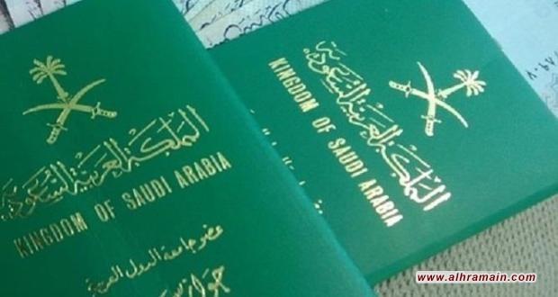 """بعد تعديلات على نظام وثائق السفر.. 9 آلاف سعودية ينلن جواز سفرهن عبر """"أبشر"""""""