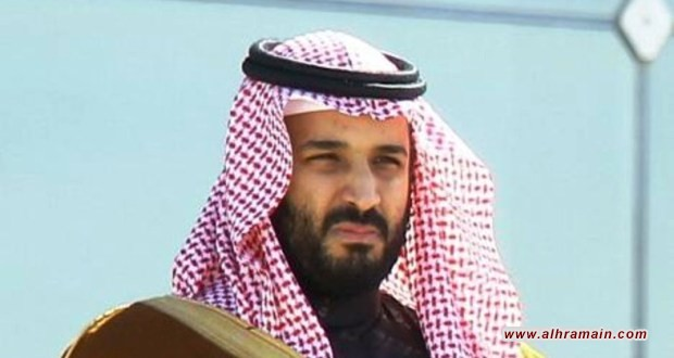 """""""رويترز"""": سيَصْعُب على حلفاء السعودية التواصل مع محمد بن سلمان وسيُصبِح منبوذاً"""