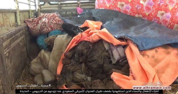 ارتفاع قياسي لضحايا العدوان السعودي على اليمن