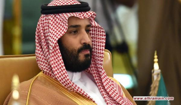 الفايننشال تايمز: السعودية على قائمة الاتحاد الأوروبي السوداء لفشلها في محاربة غسل الأموال