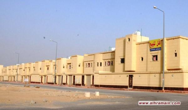 ركود حاد في العقارات السعودية: القدرة الشرائية شبه معدومة