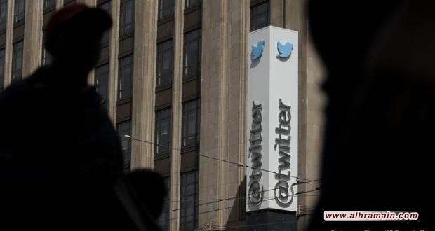 """""""تويتر"""" تضرب """"الذباب الإلكتروني"""" للسعودية وتوقف آلاف الحسابات"""