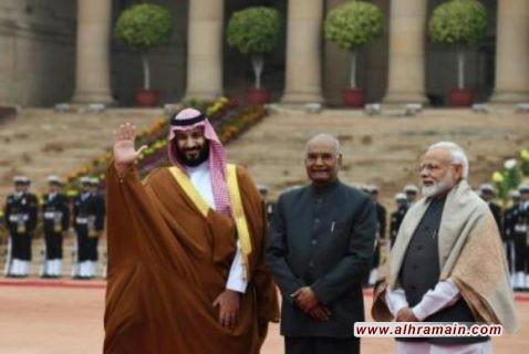 ولي العهد السعودي يتفق مع الهند على تعزيز الضغط لمكافحة الارهاب ويؤكد استعداد الرياض التعاون مع نيودلهي في تقاسم معلومات الاستخبارات
