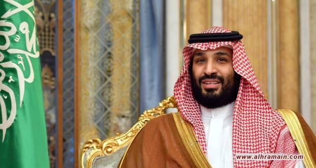 """ذهب ومال كثير.. رشاوى السعودية لجاسوسَيْها في """"تويتر"""""""