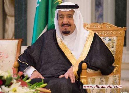 السعودي يعين وليد الخريجي نائبا لوزير الخارجية