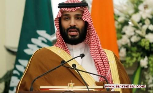 ولي العهد السعودي: الإصلاحات الاقتصادية والهيكلية وفقاً لرؤية المملكة 2030 بدأت تؤتي آثارها الإيجابية والحكومة قامت بتنفيذ مشاريع كبرى في قطاعات حيوية
