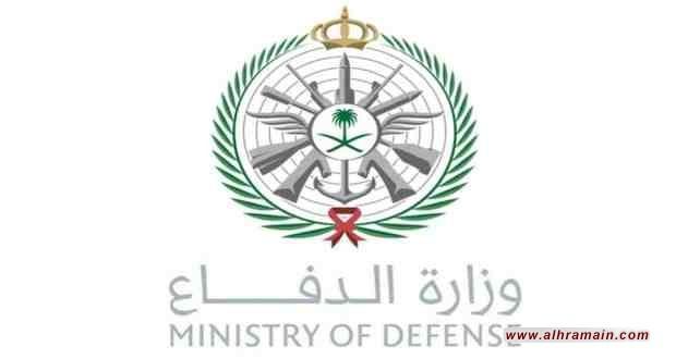 ناشطون يخترقون موقع وزارة الدفاع وينشرون أسماء موظفيها