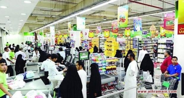 التضخم السنوي في السعودية يرتفع بنسبة 1.1 بالمئة