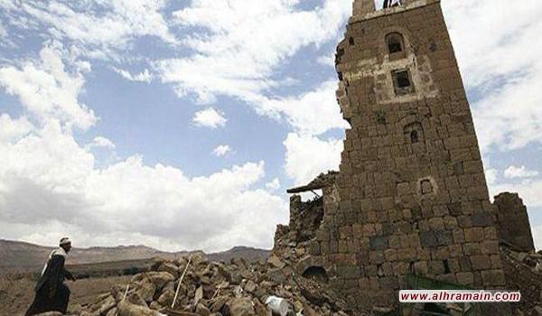 السعودية في اليمن: حرب ضد حضارة العرب