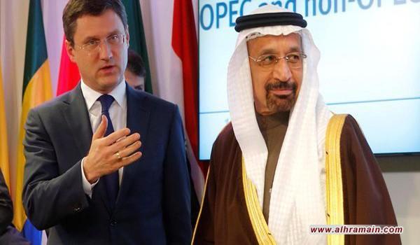 فوربس: السعودية لن تسمح بهبوط سعر النفط إلى 20 دولار مجدداً