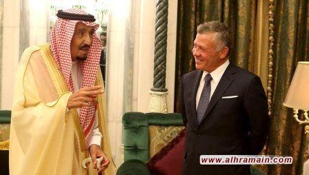 """مسؤول أردني: قلِقون من التناقض بين """"خطابات"""" الملك سلمان ومواقف السعوديّة الإجرائيّة في المِلف الفِلسطيني"""