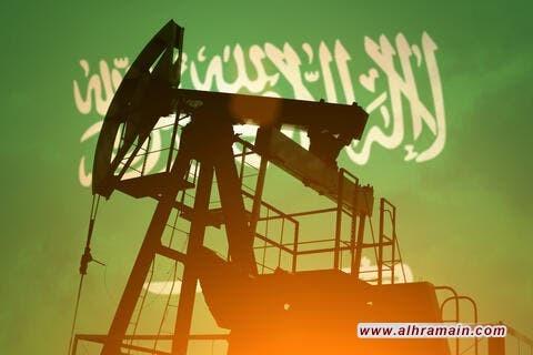منذ يونيو 2020 صادرات المملكة النفطية تهبط لأقل مستوياتها