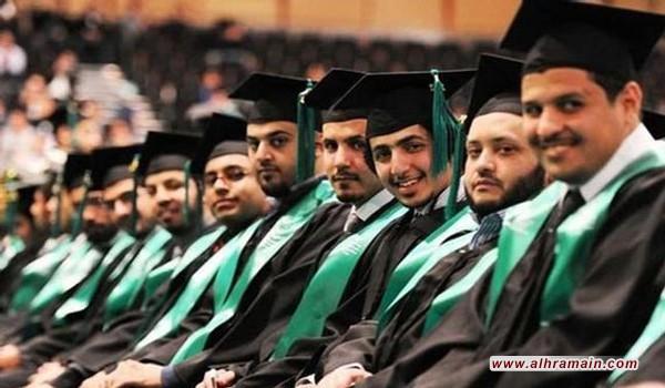 إلغاء تأشيرة 60 مبتعثا سعوديا لمخالفتهم قوانين الهجرة الأمريكية