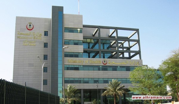 توصية لـ«الشورى» السعودي بإلزام «الصحة» توفير العلاج بالخارج