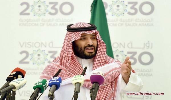 السعودية تبدأ خطة الخصخصة بالمدارس والمياه