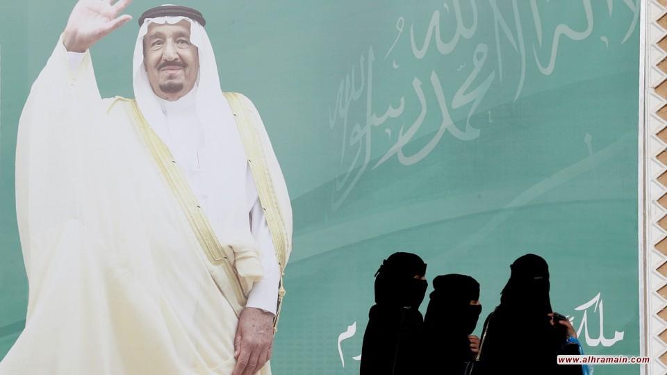 «ذي أتلانتيك»: القومية المظلمة في السعودية
