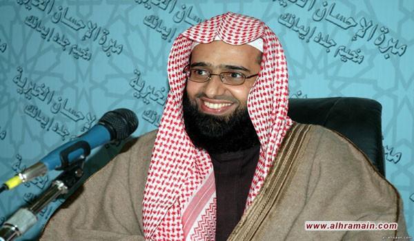 السلطات السعودية تعتقل «الفوزان» بعد حملة تحريض واسعة ضده