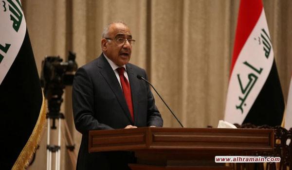 خطوة عراقية أفشلت مخططا سعوديا لصرف الأنظار عن خاشقجي