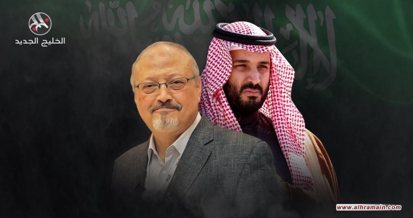مقتل خاشقجي يجبر الرباعي العربي على تقديم تنازلات حساسة