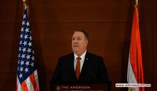 واشنطن بوست: لماذا تجاهل بومبيو السعودية في خطاب القاهرة؟