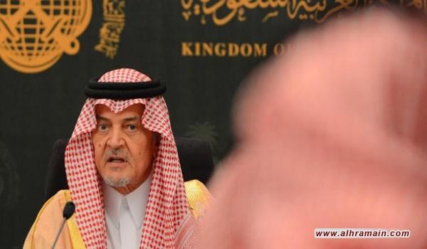 بعد رفض اتهامه بقضية الأفلام الإباحية.. سعود الفيصل يتصدر تويتر