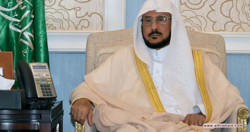 معارض سعودي يدحض مواقف وزير الأوقاف بوثائق آل الشيخ