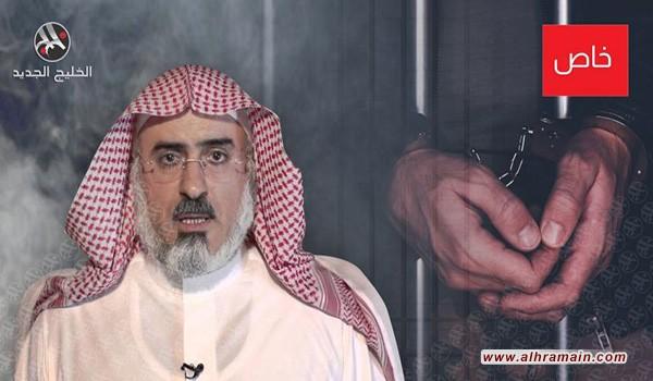 مصادر: اعتقال سليمان أبا الخيل ومصادرة قصره بجدة