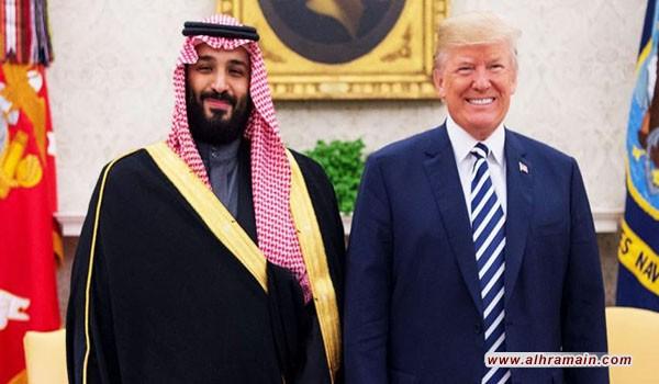 ديلي بيست: إدارة ترامب متمسكة بتصدير التكنولوجيا النووية للسعودية