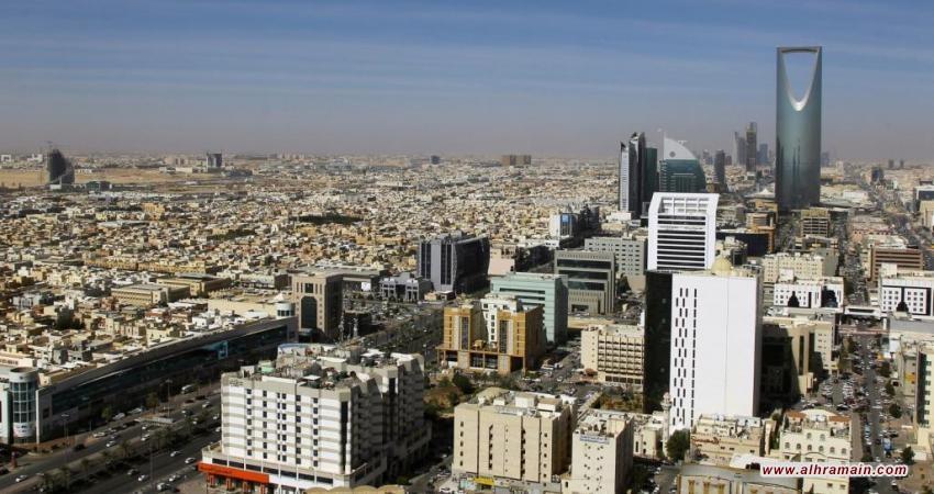 انخفاض جديد في صفقات العقارات بالسعودية وتحذيرات من ركود