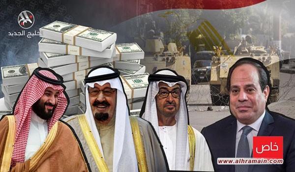 92 مليار دولار دعم خليجي لمصر منذ 2011.. السعودية والإمارات أبرز المانحين