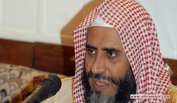 السلطات السعودية تضع الداعية عوض القرني بالعزل الانفرادي منذ اعتقاله